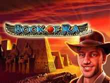 В казино онлайн – Book Of Ra Deluxe
