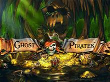 Играть бесплатно в Ghost Pirates в казино онлайн