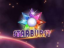 Начать новую игру на Starburst в игровом казино онлайн
