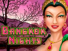 Ночи В Бангкоке