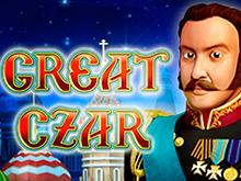 Автомат The Great Czar в официальном казино