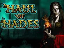 Играйте в официальном казино в Haul Of Hades