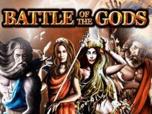Battle Of The Gods: виртуальный игровой автомат